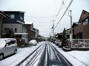 Snow080121